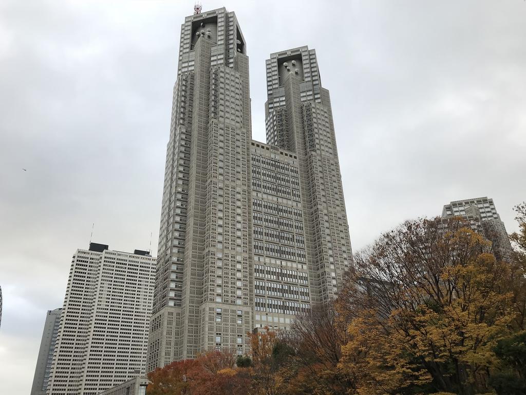 APA Hotel & Resort Nishishinjuku Gochome Eki Tower 6