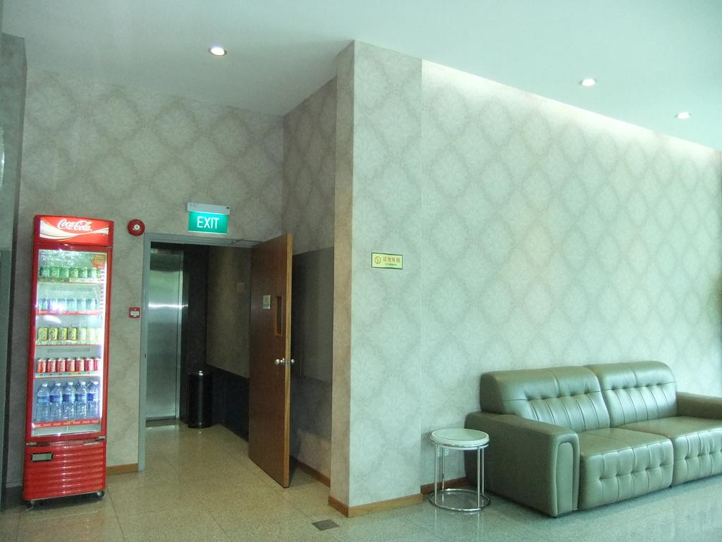 Santa Grand Hotel West Coast, Singapore