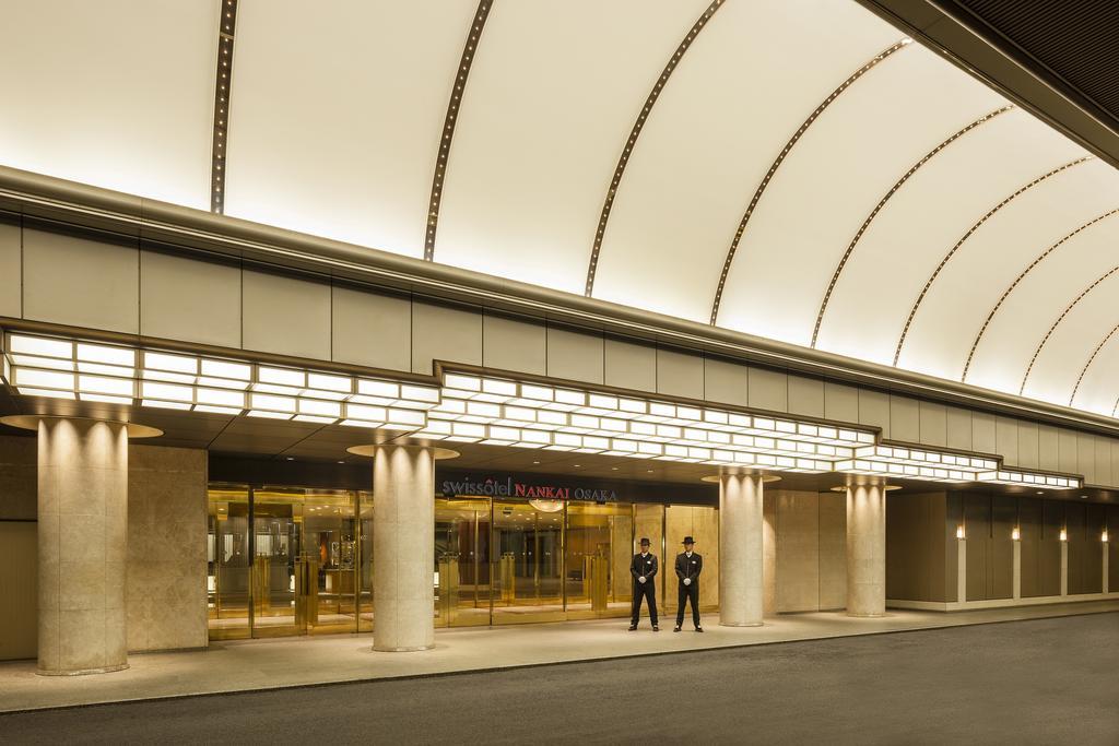 Swissotel Nankai Osaka 4