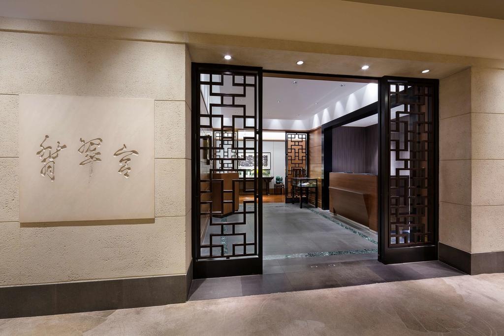 Hyatt Regency Tokyo 13