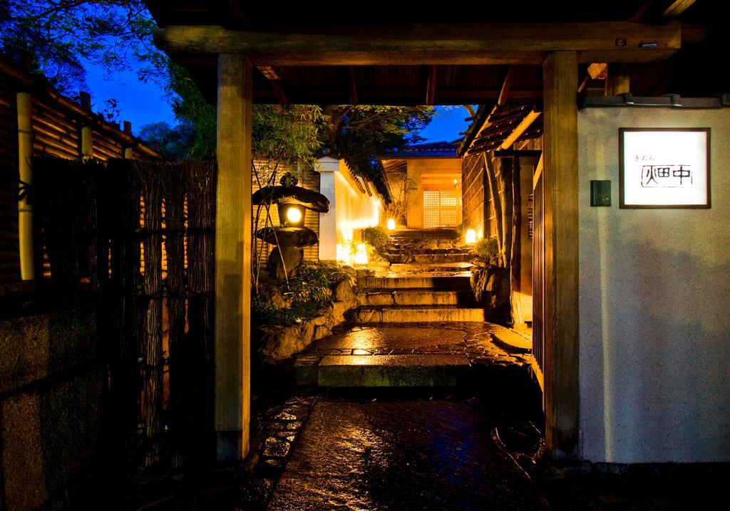 Gion Hatanaka, Kyoto 10