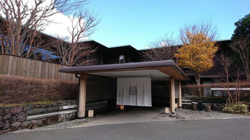 Hakone Gora Byakudan, Hakone