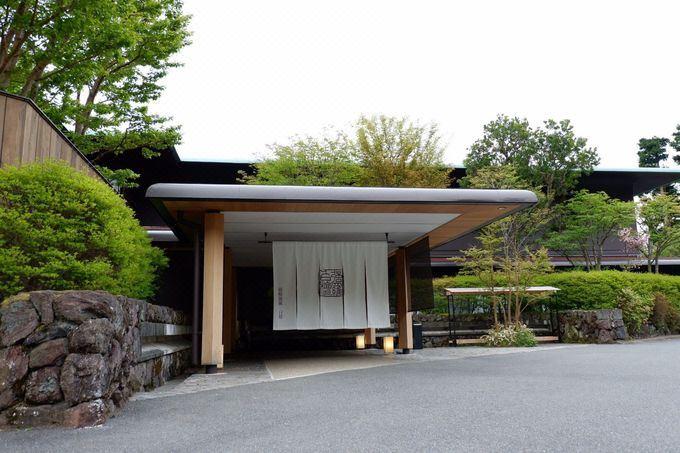 Hakone Gora Byakudan, Hakone 3