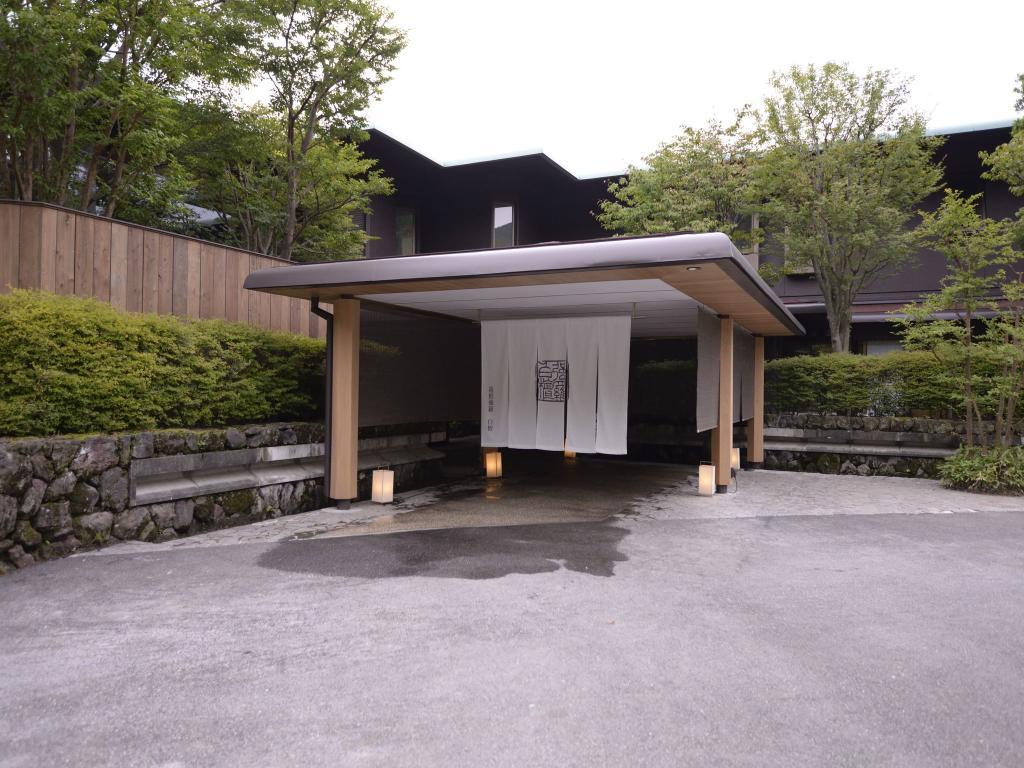 Hakone Gora Byakudan, Hakone 8