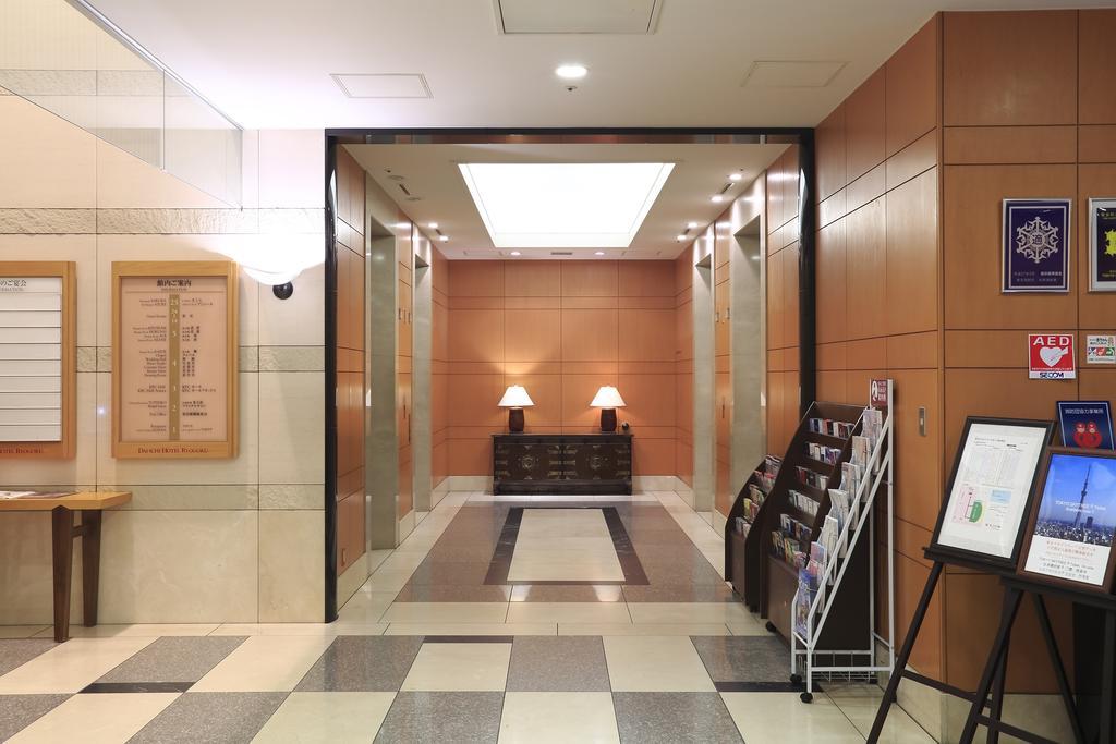 Daiichi Hotel Ryogoku 8